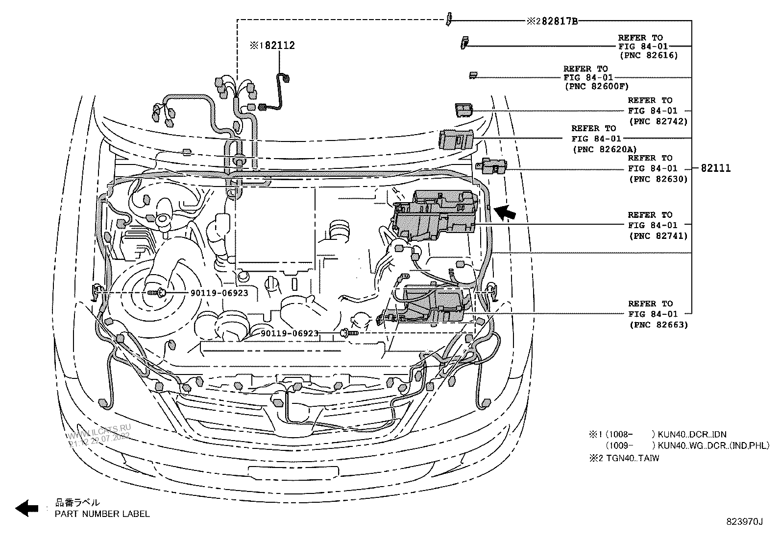 Dirt Bike For 4 Wire Cdi Box Wiring Diagram - Catalogue of ...  Wire Cdi Wiring Diagram Honda on
